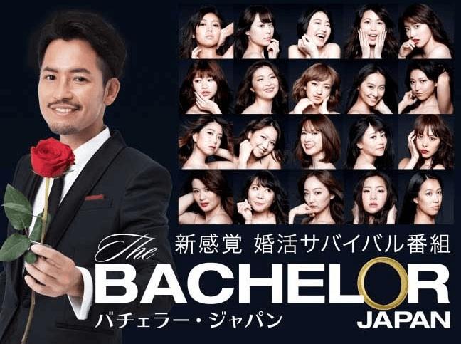 bachelor2